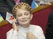Тимошенко: Завтра с восьми часов утра уже будем работать