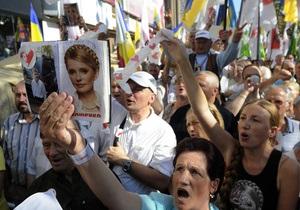 Сегодня депутаты рассмотрят декриминализацию статьи, по которой судят Тимошенко