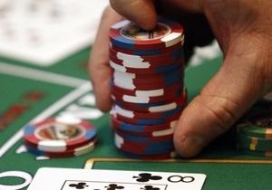 В Киеве покер-клуб закрыли спустя две недели после открытия