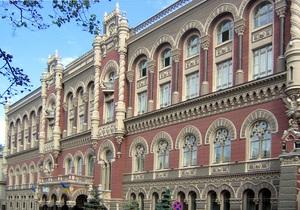 НБУ заявляет о почти трехкратном росте прибыли украинских банков