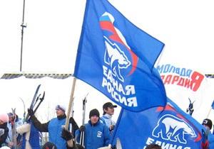 На самой высокой горе Венесуэлы установили флаг Единой России