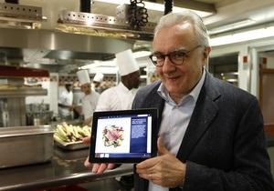 Для французских ресторанов разработают новую систему классификации