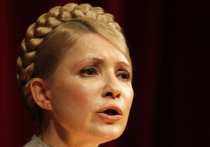 Тимошенко просит мир не допустить фальсификаций на выборах в Украине