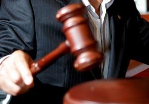 В РФ суд прекратил дело бывшего федерального судьи, сбившего пешехода