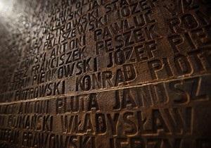 КУН требует у РФ извинений за убийство украинских пленников, служивших в польской армии