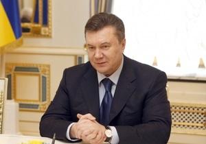 Янукович: До конца марта будет сформирована вся вертикаль исполнительной власти