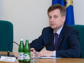 Наливайченко: СБУ и МВД не конкурируют во время расследования дела Пукача