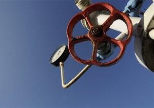 Украина сократила объемы закупок российского газа в два раза