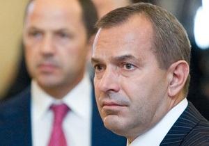 Украинские власти засомневались в способности СНГ создать зону свободной торговли