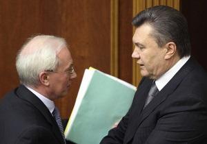 Янукович поручил Азарову подготовить мероприятия ко Дню Независимости