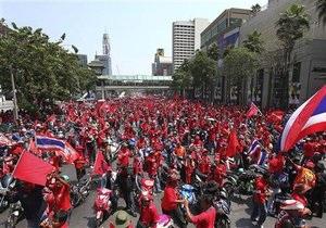 Власти Таиланда согласились выполнить главное требование оппозиции