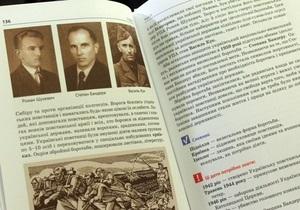 Власти Львова отказались согласовать с Минобразования спорный учебник по истории