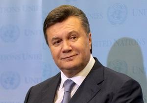Янукович: Украина всегда будет приходить на помощь тем, кто страдает