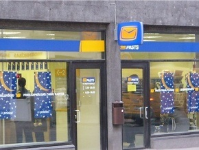 В Латвии из-за кризиса закроют более 100 почтовых отделений