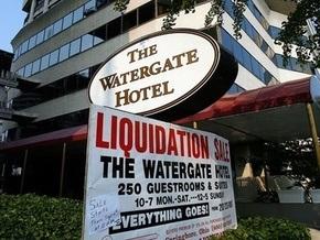 Скандально известный отель Уотергейт не смог найти себе покупателей