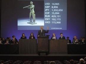 Вторая часть коллекции Ива Сен-Лорана продана за 9 млн евро