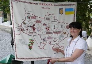 В Киеве создадут вышитую карту мира