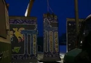 Новое падение Берлинской стены - видео