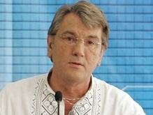 После обследования в Швейцарии Ющенко уехал отдыхать в Карпаты