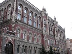 Нацбанк: собственный капитал украинских банков достиг 102 млрд гривен