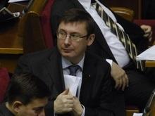 Луценко лично взялся за дело на $30 млн