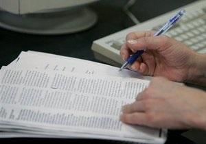 Единый разрешительный центр в Киеве заработал в режиме онлайн