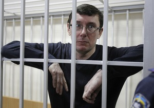 Луценко - Янукович - помилование Луценко - Журналист: Помилование Луценко сорвалось из-за его резкого высказывания в адрес сына Януковича