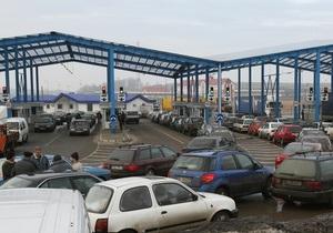 Украинские таможенники обещают ускорить на треть время прохождения контроля на границе