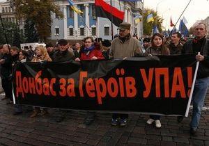 Опрос: В Украине растет число сторонников Бандеры как Героя и противников русского языка как государственного