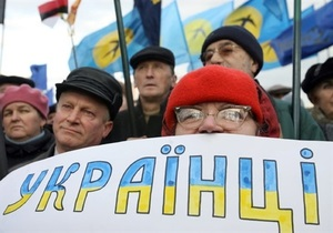 СМИ: В РФ готовятся ликвидировать Объединение украинцев России