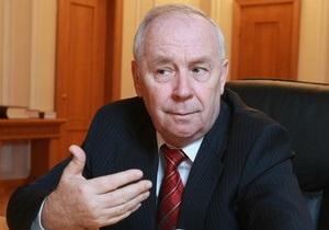 В Верховной Раде опровергли информацию о том, что Рыбак возвращался в Киев в личном спецвагоне