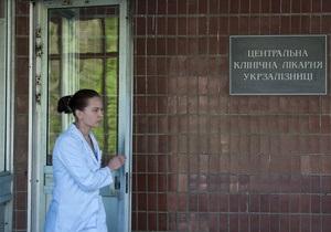 Тимошенко обратилась к медикам с просьбой активизировать реабилитационные процедуры
