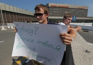 Сноуден может получить российское гражданство в упрощенном порядке - ФМС