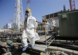 Новости Японии: В Японии в результате утечки радиации шесть человек получили годовую дозу облучения
