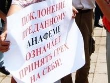 В Полтаве начался сбор подписей за сооружение памятника Мазепе