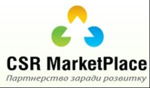 Первая выставка социальных и экологических проектов компаний в Украине