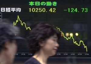Азиатские рынки закрылись снижением из-за Китая