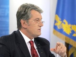 Ющенко подписал закон о предотвращении и противодействии коррупции
