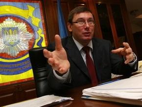 Луценко пообещал возместить ущерб семье, пострадавшей от действий Беркута