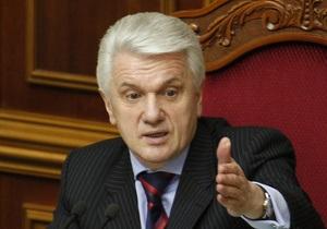 Законопроект о всеукраинском референдуме принят в первом чтении