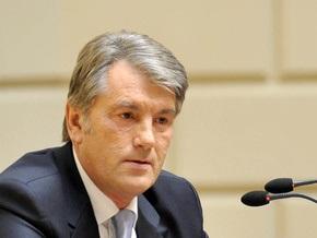 Ющенко сменил заместителей главы госохраны