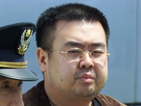 Старший сын Ким Чен Ира не хочет власти