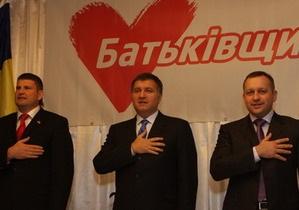 В Харькове в офисах структур Авакова проводят обыск
