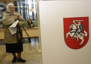 Опрос: Жители Литвы - одни из самых несчастных в мире