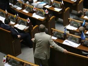 Нардепы предложили ввести уголовную ответственность за организацию игорного бизнеса
