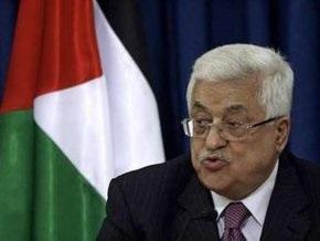 Аббас отказался участвовать в выборах
