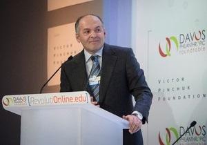 Фонд Пинчука намерен профинансировать перевод лекций онлайн-образования на украинский