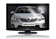 """В  Тойота Сити Плаза   при покупке Toyota Corolla Вы получаете телевизор Panasonic 32"""" в подарок*!"""