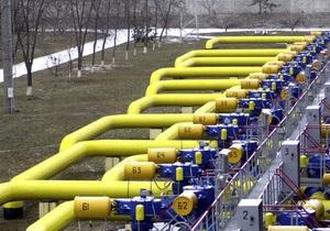 газ - штраф Газпрома - Украина отказывается платить штраф России