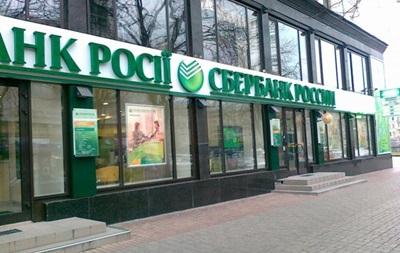 Украинскую дочку Сбербанка обменяют - СМИ